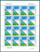 China 2006-10 Abolishing Agricultural Taxation Full S/S - 1949 - ... People's Republic