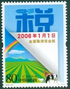 China 2006-10 Abolishing Agricultural Taxation Stamp - 1949 - ... People's Republic