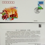 China 2006-10 Abolishing Agricultural Taxation Stamp FDC - 1949 - ... People's Republic