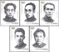 China 2006-14 Early Leaders Of Chinese Communist Stamp - 1949 - ... People's Republic