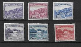 Pakistan 1961 Khyber Pass/Shalimar Gardens, Selection To 75p Mint (5067)