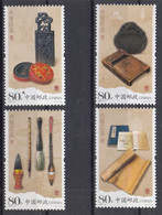 China 2006-23 Four Treasures Of The Study Stamps - Art - 1949 - ... People's Republic