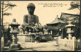 Japan Kobe Postcard. The Great Image Of The Daibutsu At The Buddist Temple Of The Nofukuji - Kobe
