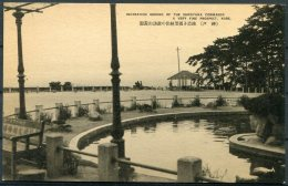 Japan Kobe Postcard. Recreation Grounds Of The Suwayama - Kobe