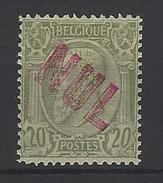 "België Leopold II Nr 47 Met ""NUL"" Annulatie - 1884-1891 Léopold II"