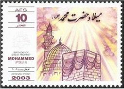 2003 Afghanistan Birthday Of Prophet Hazrat Muhammad (PBUH), Holy Kaaba, Islam, Nabvi Mosque (1v) MNH (M-388)