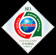 China 2006-20 China Africa Cooperation Forum Stamp - 1949 - ... People's Republic