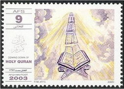 2003 Afghanistan Coming Down Holy Quran, Islam, Book (1v) MNH (M-388)