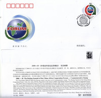 China 2006-20 China Africa Cooperation Forum Stamp FDC - 1949 - ... People's Republic