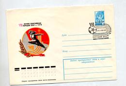 Lettre Entiere 4 Embleme Cachet Football ? Illustreé Sport - 1923-1991 USSR