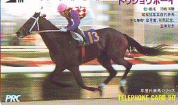 Télécarte Japon * Animal * CHEVAL DE COURSE (149) H0RSE RACING * DERBY * HORSE Japan Phonecard * PFERD * PAARD - Paarden