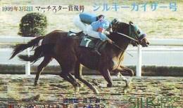 Télécarte Japon * Animal * CHEVAL DE COURSE (151) H0RSE RACING * DERBY * HORSE Japan Phonecard * PFERD * PAARD - Horses