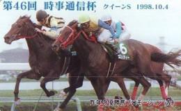 Télécarte Japon * Animal * CHEVAL DE COURSE (155) H0RSE RACING * DERBY * HORSE Japan Phonecard * PFERD * PAARD - Paarden