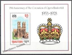 Bhutan - Bhoutan 1978 Yvert BF 76, 25th Anniversary Of Queen Elizabeth IInd Coronation - MNH - Bhoutan