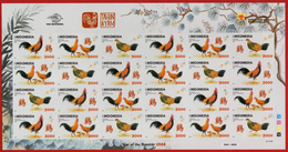 INDONESIA 2017-1 CHINA LUNAR NEW YEAR ROOSTER IMPERF FS FULL SHEET STAMPS MNH - Indonésie