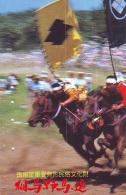 Télécarte Japon * Animal * CHEVAL DE COURSE (189) H0RSE RACING * DERBY * HORSE Japan Phonecard * PFERD * PAARD - Paarden