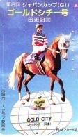 Télécarte Japon * Animal * CHEVAL DE COURSE (191) H0RSE RACING * DERBY * HORSE Japan Phonecard * PFERD * PAARD - Paarden