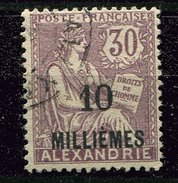 Alexandrie Ob N° 56 - Gebraucht
