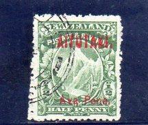 AIUTAKI 1912-5 O