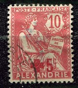 Alexandrie  Ob   N° 34 - Gebraucht