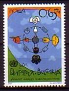 BULGARIA / BULGARIE - 2001 - Anne De L'UNO - 1v ** - Nuevos