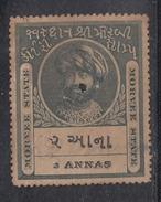 MORVI State  2A  Court Fee  Revenue Type 1  # 94607   Inde Indien  India Fiscaux Fiscal Revenue - Morvi
