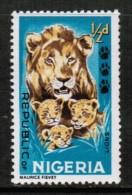 NIGERIA  Scott # 184** VF MINT NH - Nigeria (1961-...)