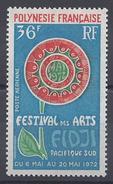 1972 - N° 63 - XX - MNH - TB - - Poste Aérienne