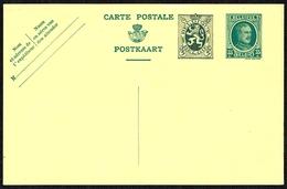 EP N° 95  -  Non Circulé - Not Circulated - Nicht Gelaufen. - Entiers Postaux