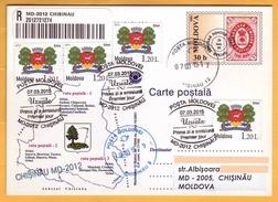 2015 Moldova Moldavie Coats Of Arms Of Cities. FDC Orhei, - Moldova