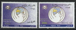 2006 Afghanistan World Post Day, Pigeon Post, UPU, Universal Postal Union, Bird (2v) MNH (M-390)