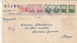 ESPAÑA  1938   Carta De Vilareal De Carabiñeros De Norte Con Matasello Ambulante Hasta Refugiada  EL541