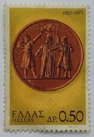 Grèce - 25 Mars 1821 Signal Du Soulèvement - National Resistance
