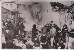 AMERICAN JET ACCIDENT IN JAPAN  FJ 2 FURY JET TOKIO 1956     JAPON JAPAN    PRESS Fotos - Aviación
