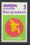 °°° BANGLADESH - Y&T N°4 - 1971 MNH °°° - Bangladesh