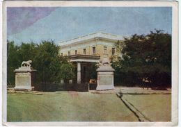 Odessa. Palace Of Pioneers (Vorontsovsky). 1956 - Ucraina