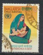 °°° LOT BANGLADESH - Y&T N°222 - 1985 °°° - Bangladesh