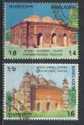 °°° LOT BANGLADESH - Y&T N°587B/C - 1997 °°° - Bangladesh