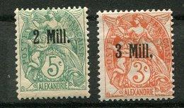 Alexandrie * N° 35/36 - Gebraucht