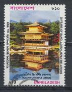 °°° LOT BANGLADESH - Y&T N°710 - 2002 °°° - Bangladesh