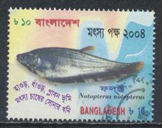 °°° LOT BANGLADESH - Y&T N°757 - 2004 °°° - Bangladesh