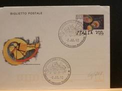 66/268 BIGLIETTE P. . ITALIE  OBL.  1992 - 6. 1946-.. Republic