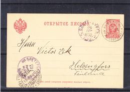 Russie - Estonie - Carte Postale De 1898 - Oblit Revel - Expédié Vers Helsinki - Cachet De St Petersburg - 1857-1916 Imperium