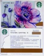 2017 China Starbucks Card Spring Blooming Gift Card Set RMB100 - Chine