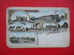SAMARKAND 1900x Early Multiview Russian Postcard. - Oezbekistan