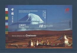Macao Macau 2007 Yv. Bloc 173 ** Montagne Sacree Holy Mountain Monte Kangrinboqe