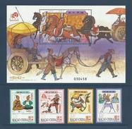 Macao Macau 2007 Yv. Bloc 170 ** + 1357/1360 ** Tales, Seng Yu, Idioms (II), Horses,chevaux Horses Caballos Cavalli