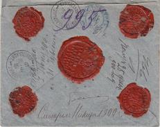 Russia Postal History .  Money Letter 30 Rubles VICHNIVECK  Now Ukraine Via KAMENEC ( UKRAINE ) - 1857-1916 Imperium