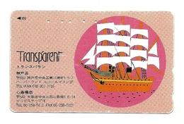 Giappone - Tessera Telefonica Da 50 Units T271 - NTT - Barche