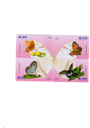 PUZZLE BUTTERFLY CINA - Puzzles
